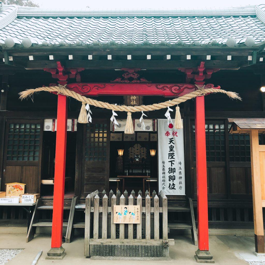 見沼区中川 中山神社