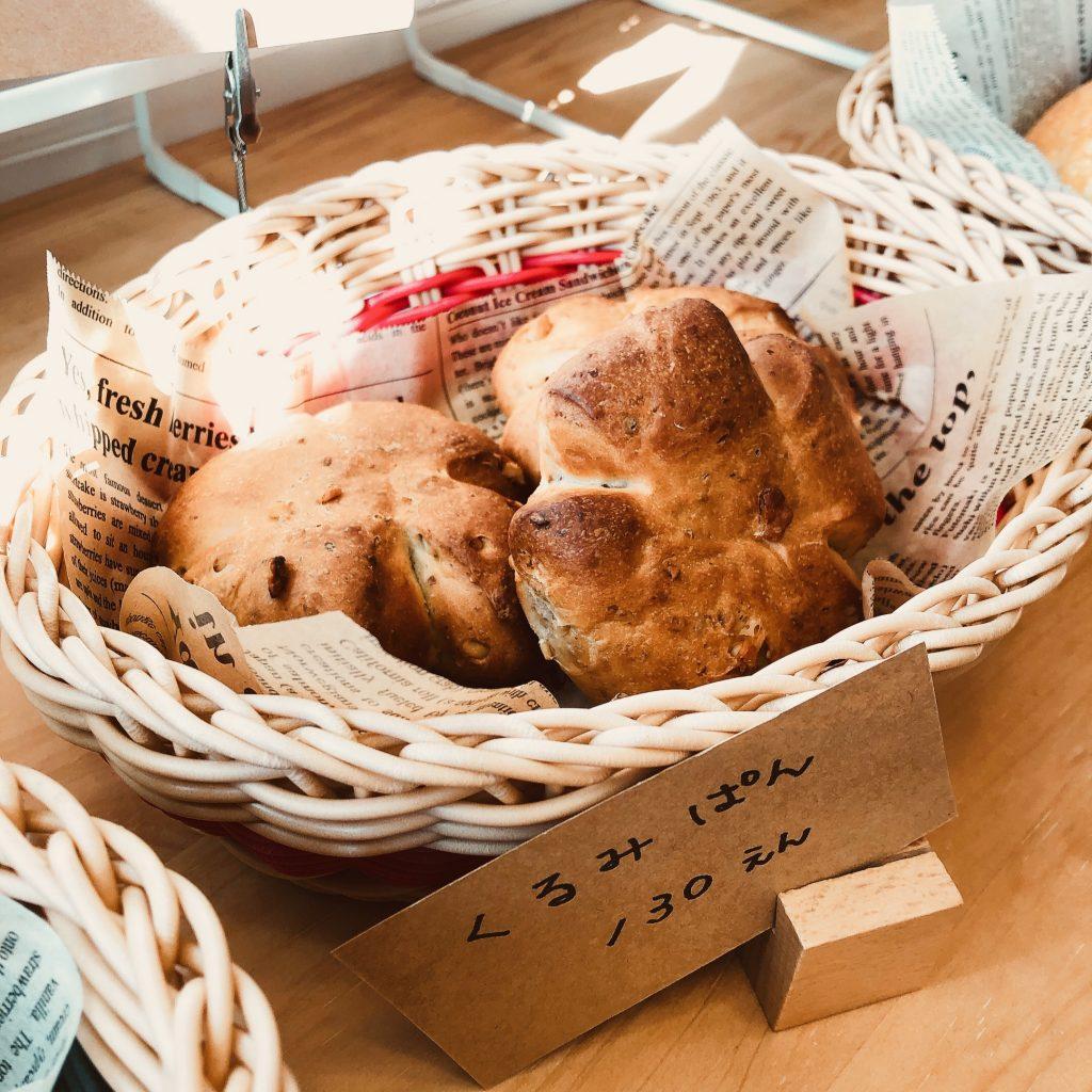 かふぇぎゃらりー本と台所くるみパン