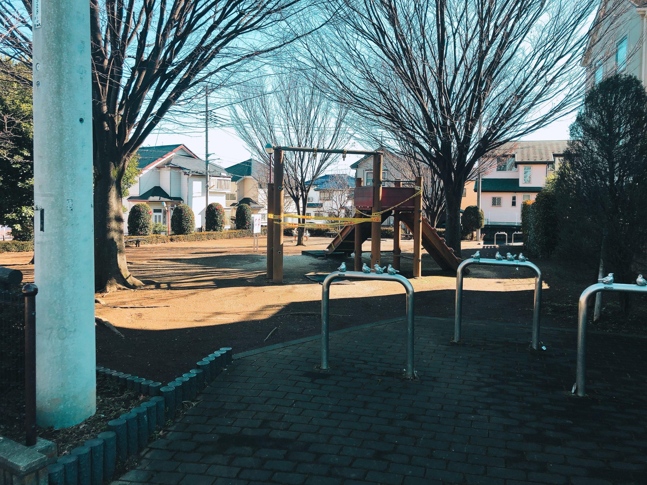 見沼区南中丸 公園
