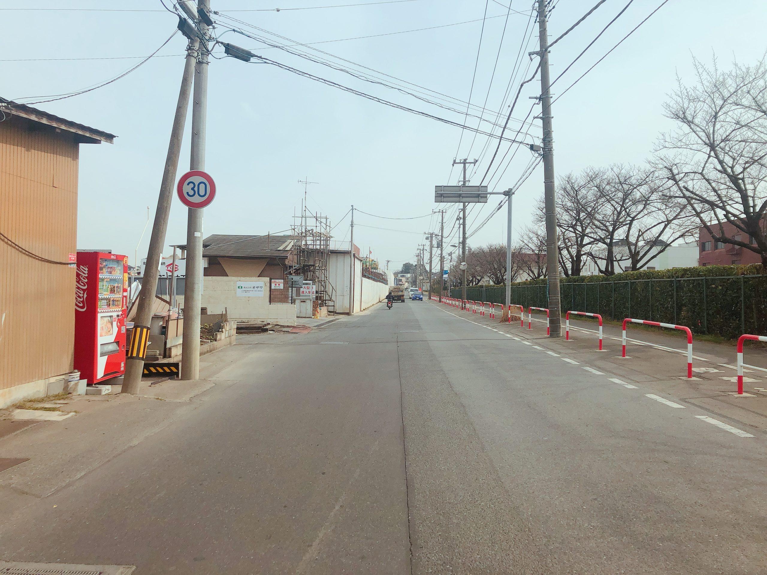 さいたま市浦和区大原と大宮区との境