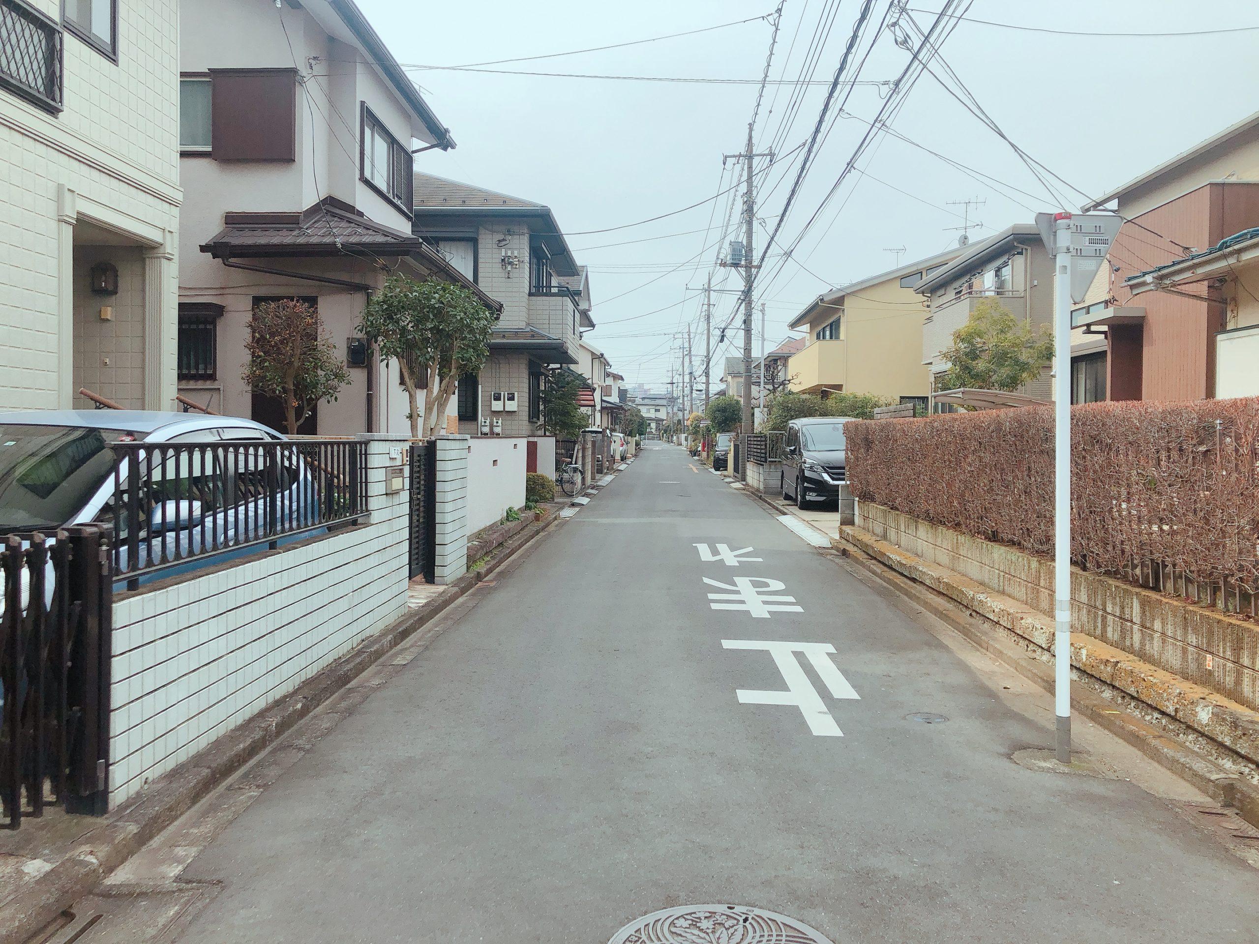 さいたま市浦和区大原の住宅街