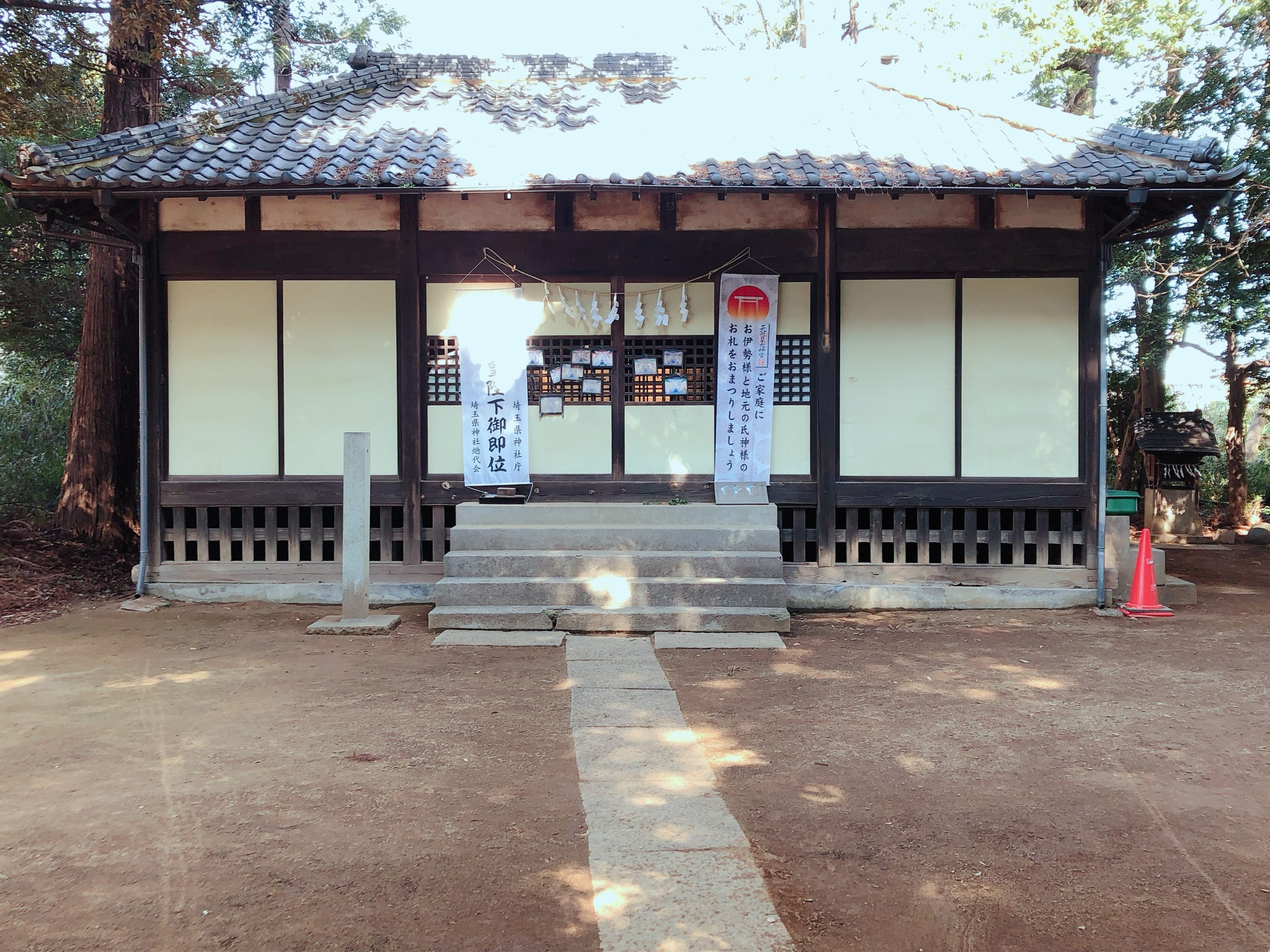 さいたま市見沼区南中野 猿花稲荷神社