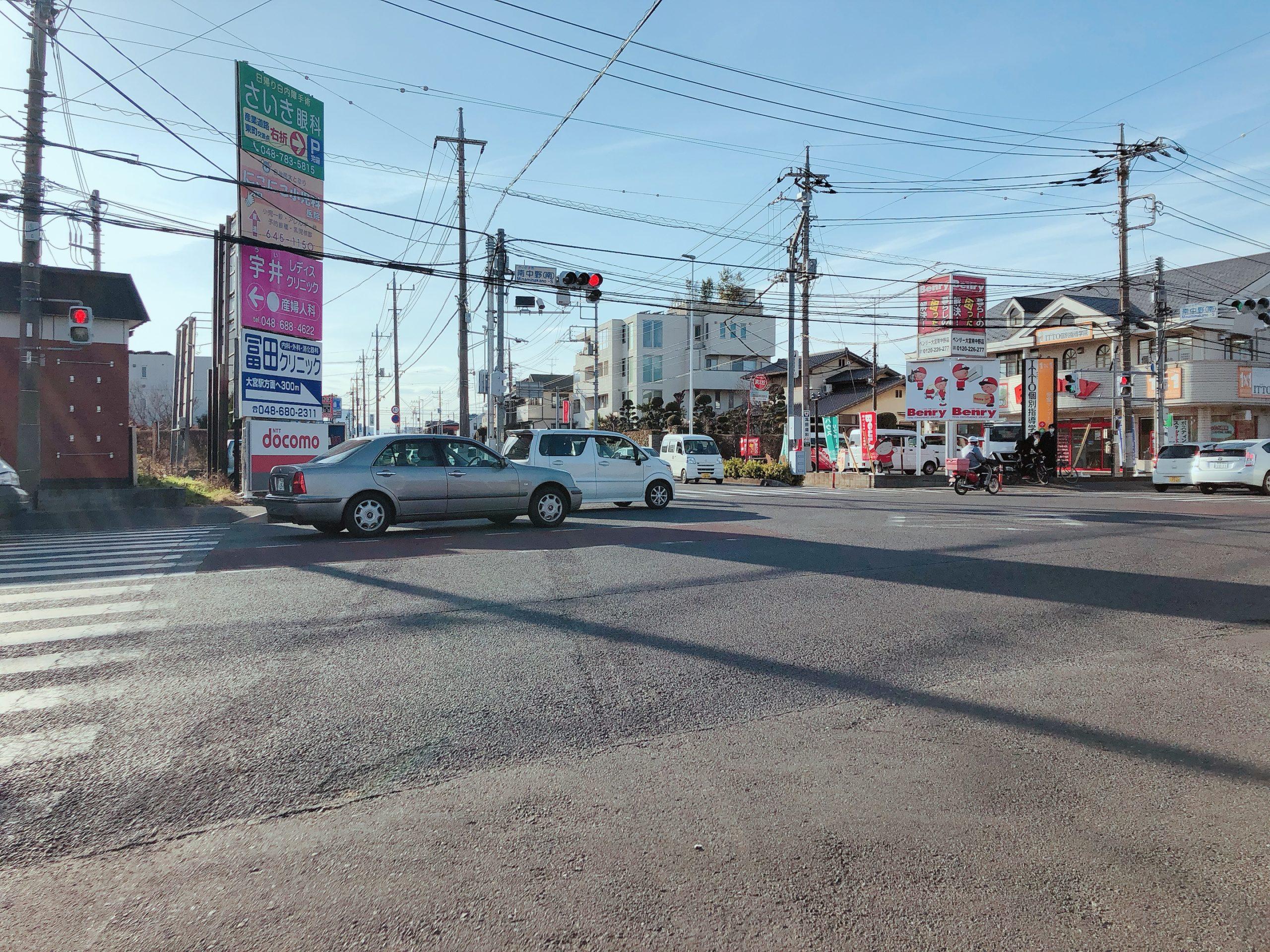 さいたま市見沼区南中野 第二産業道路
