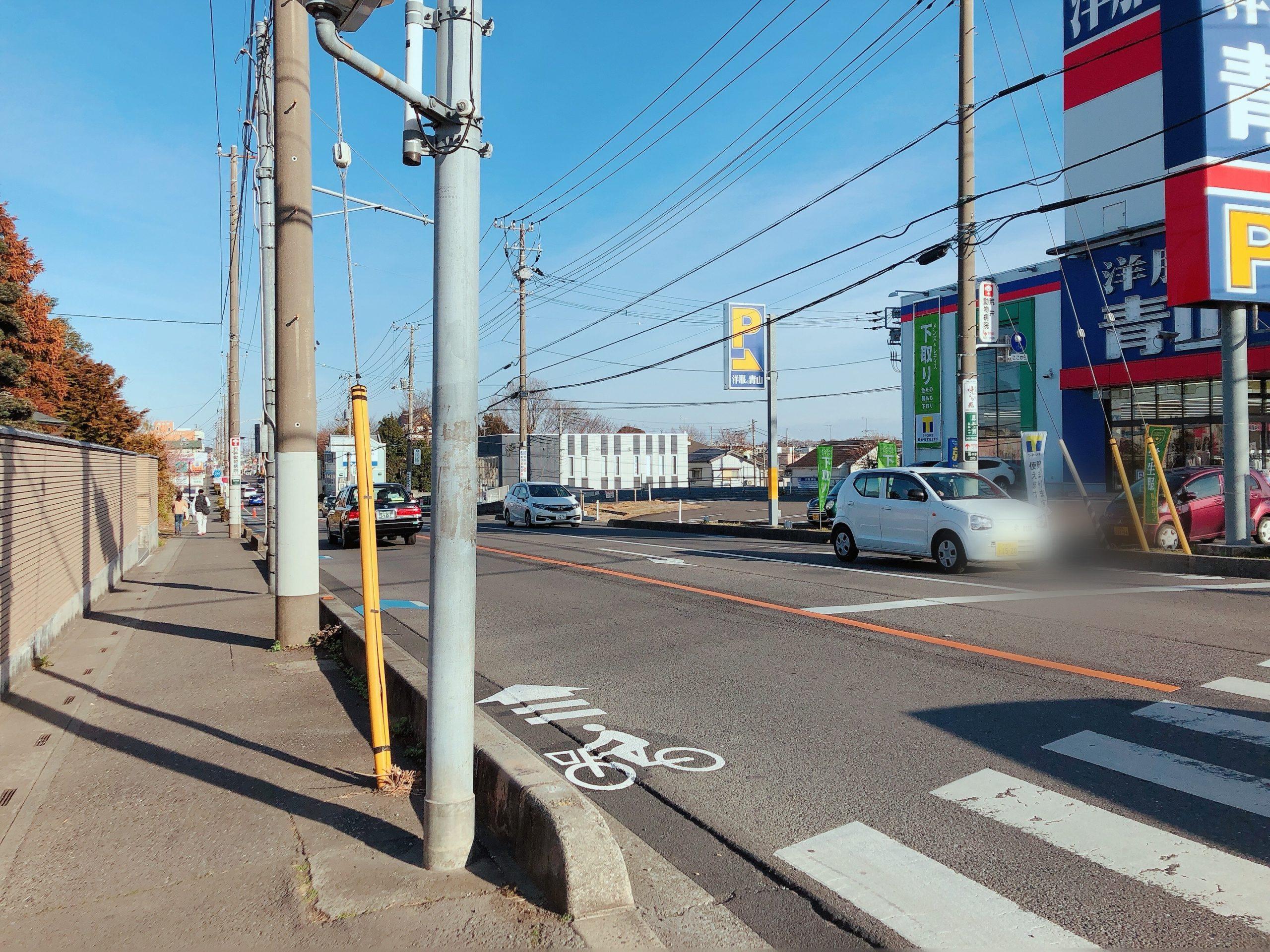 さいたま市見沼区南中野 交差点