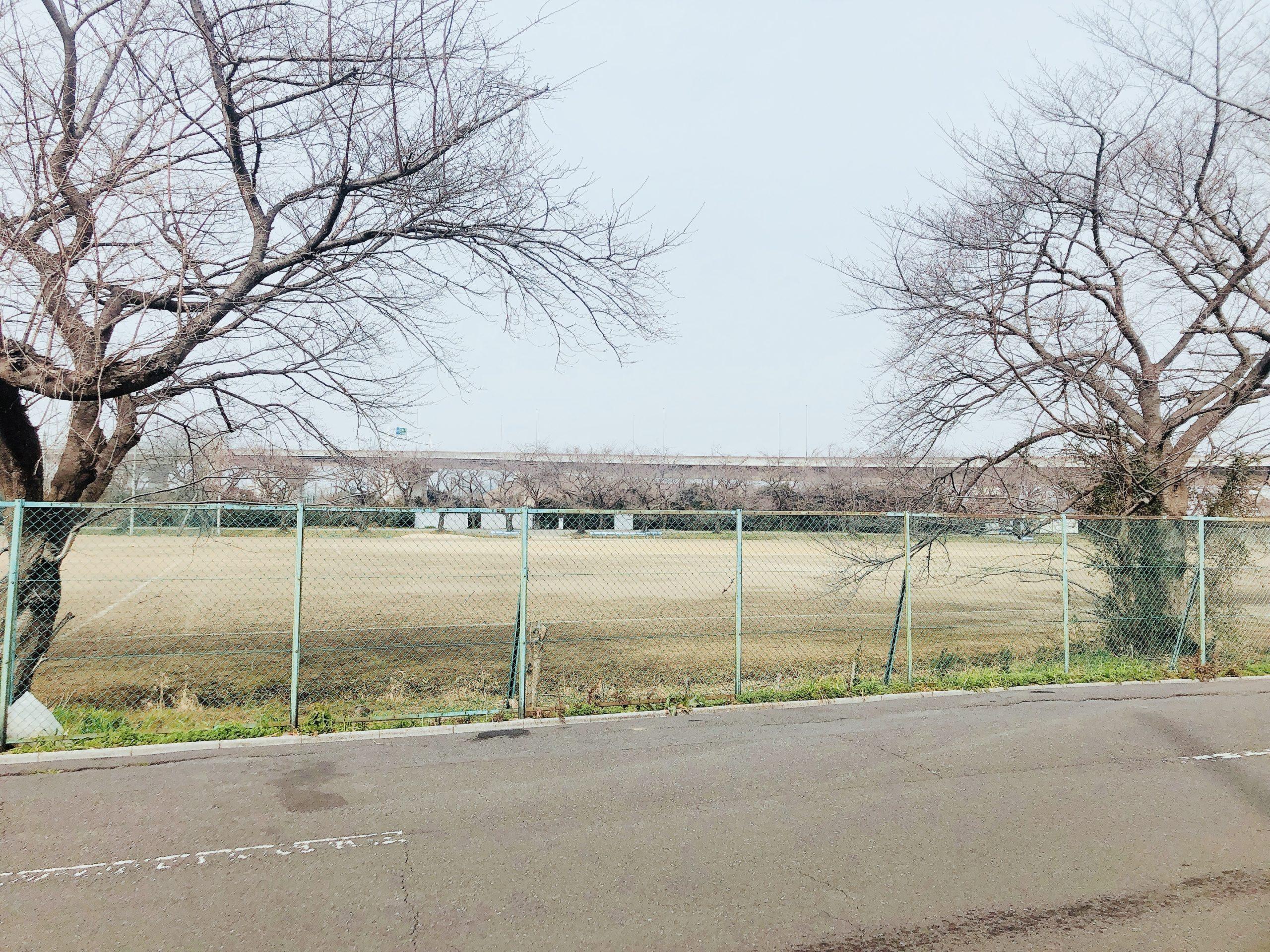 さいたま市浦和区大原スポーツ広場