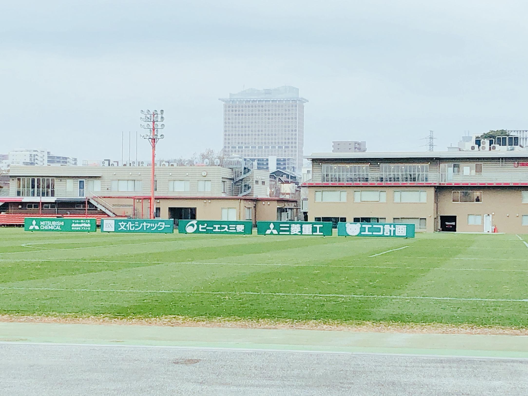 さいたま市浦和区大原サッカー場 浦和レッズ練習場
