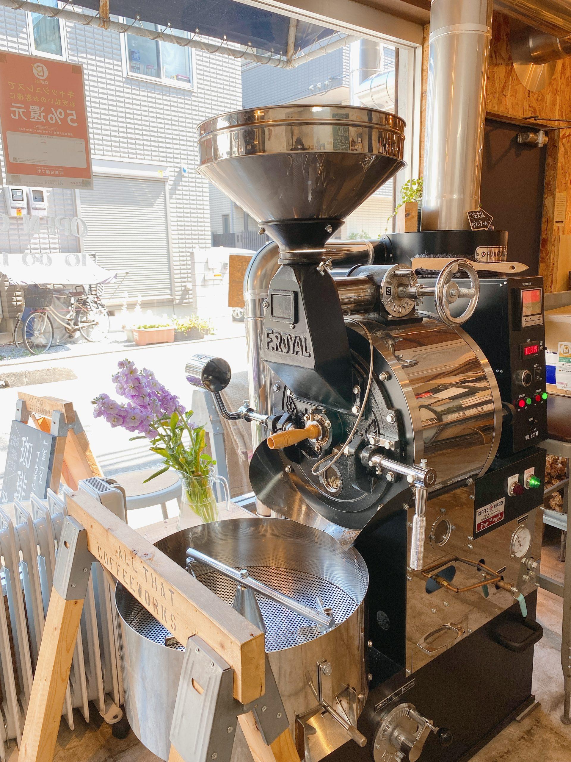 大宮区土手町 オールザットコーヒーワークス カフェ 焙煎機