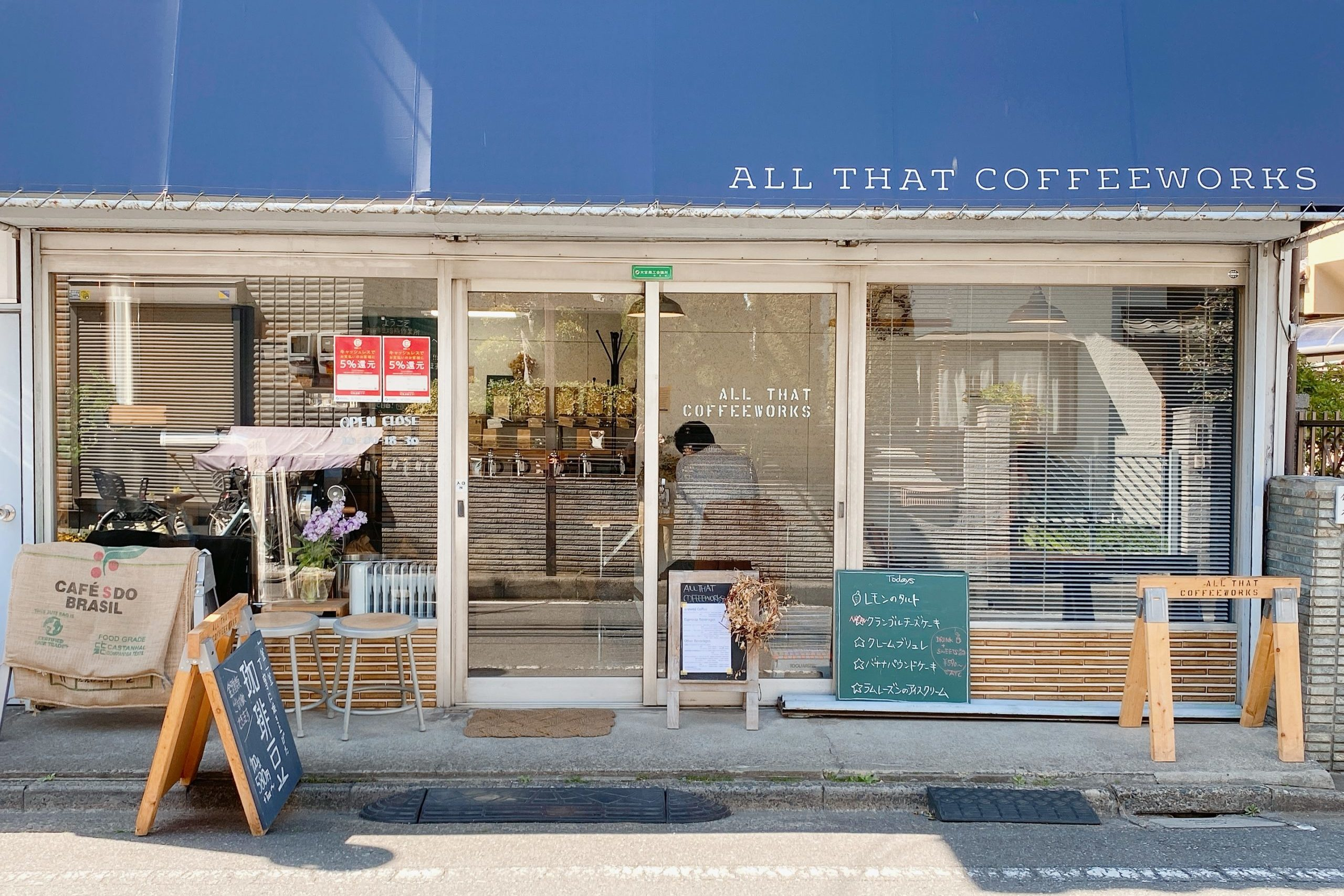 大宮区土手町 オールザットコーヒーワークス カフェ