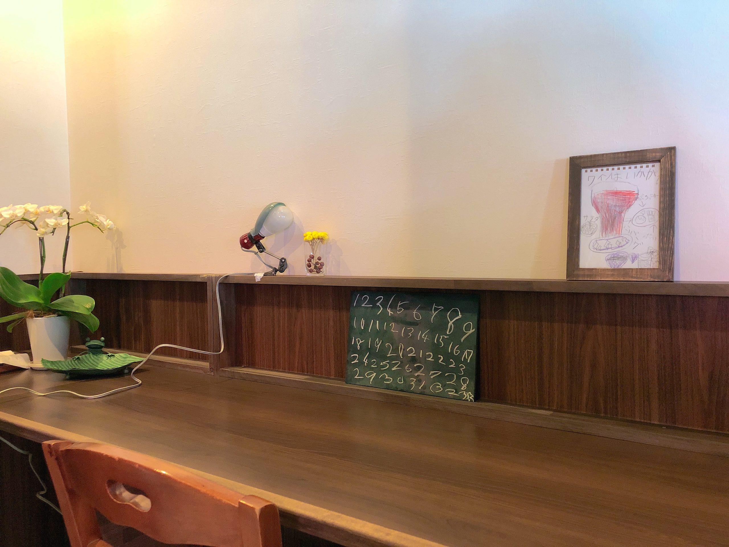 見沼区風渡野 カフェトゥーリ cafe tuuli ランチ ケーキ