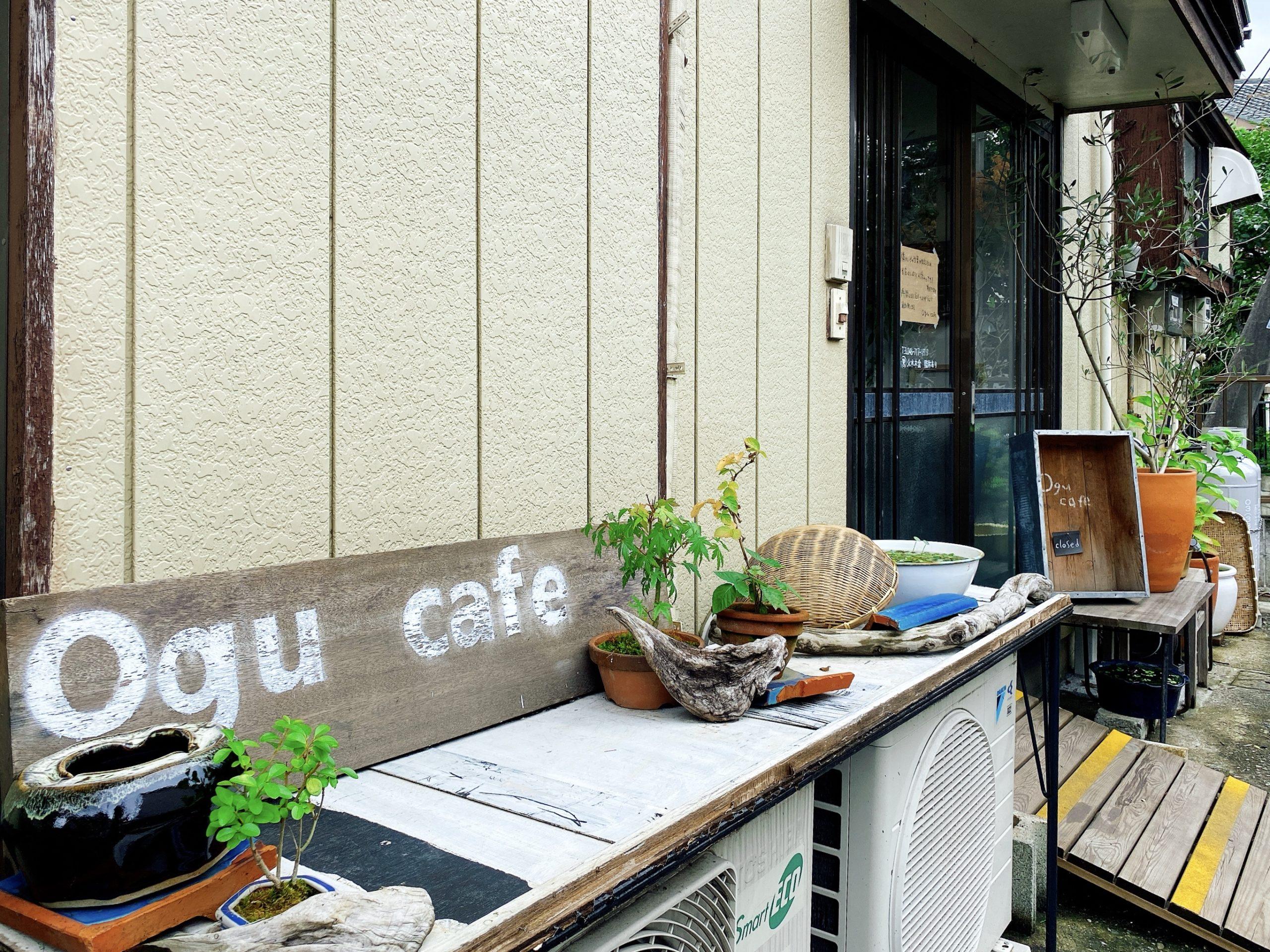見沼区御蔵 ogu cafe