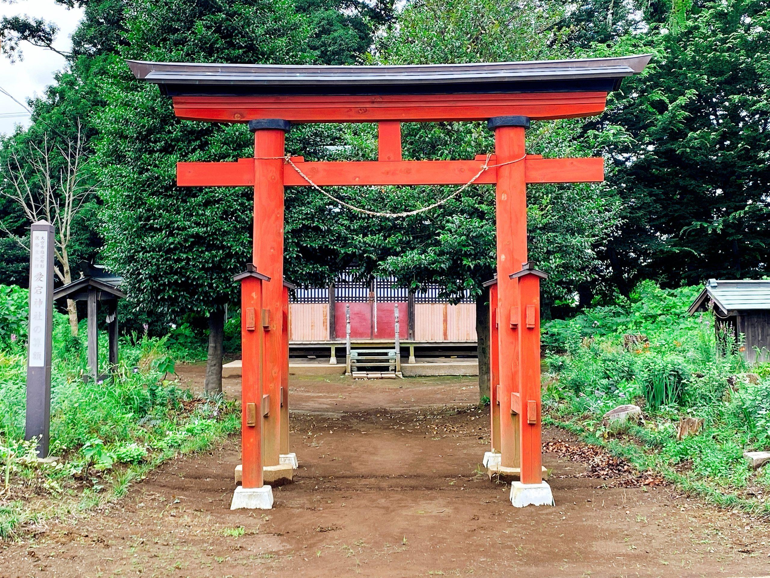 見沼区御蔵 愛宕神社