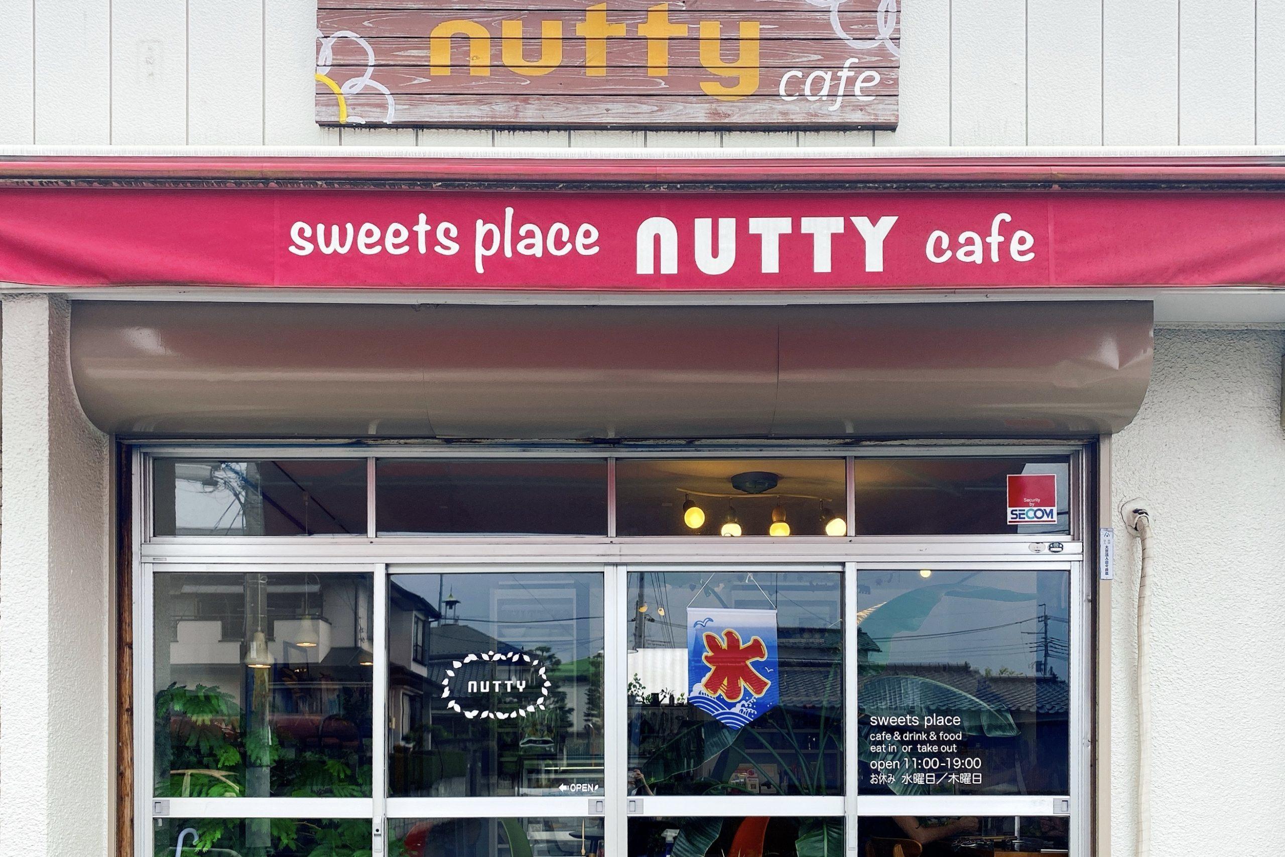見沼区大和田町 sweets place nutty cafeスイーツ プレイス ナッティ カフェ