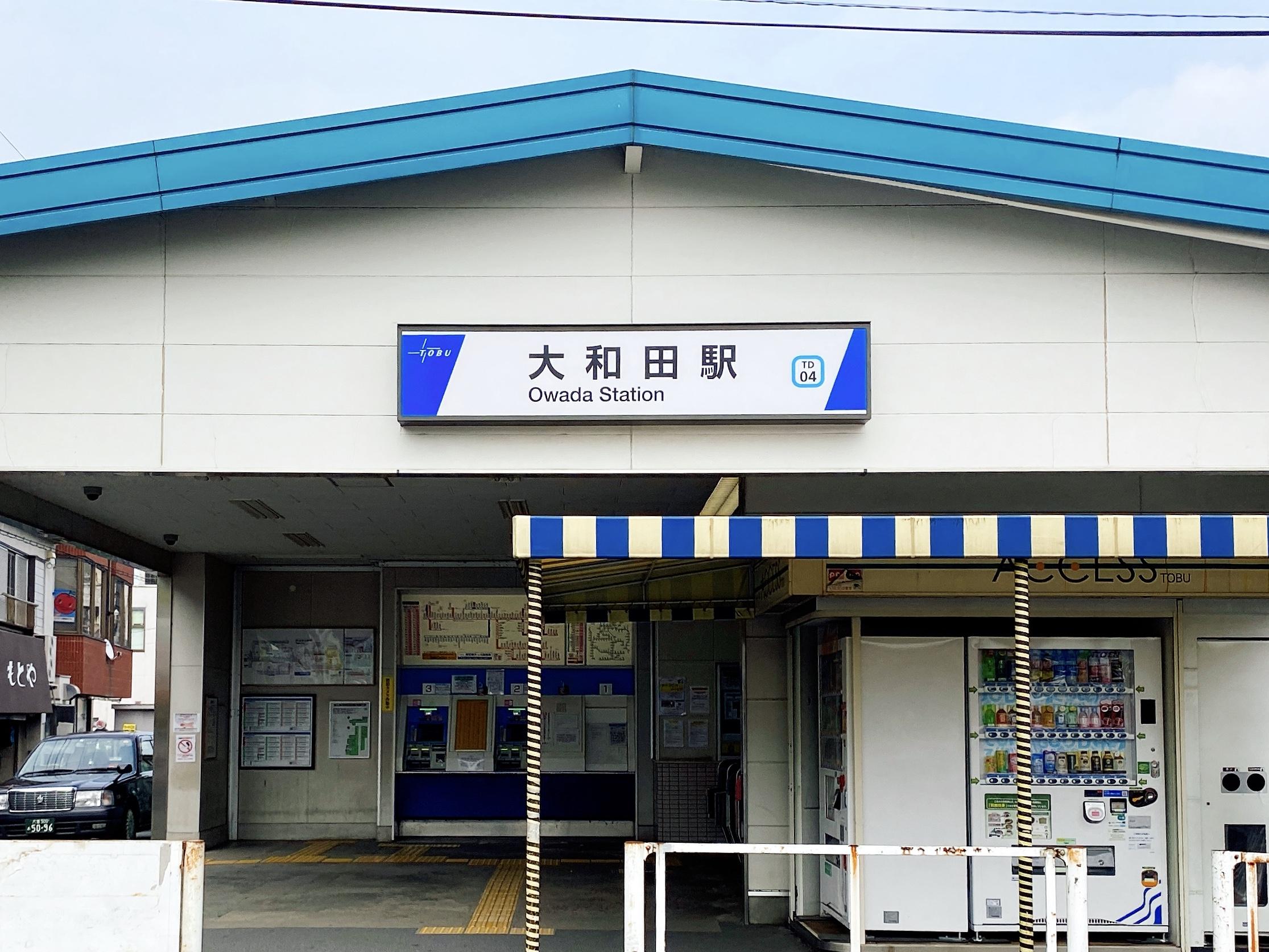 見沼区大和田町 駅ロータリー