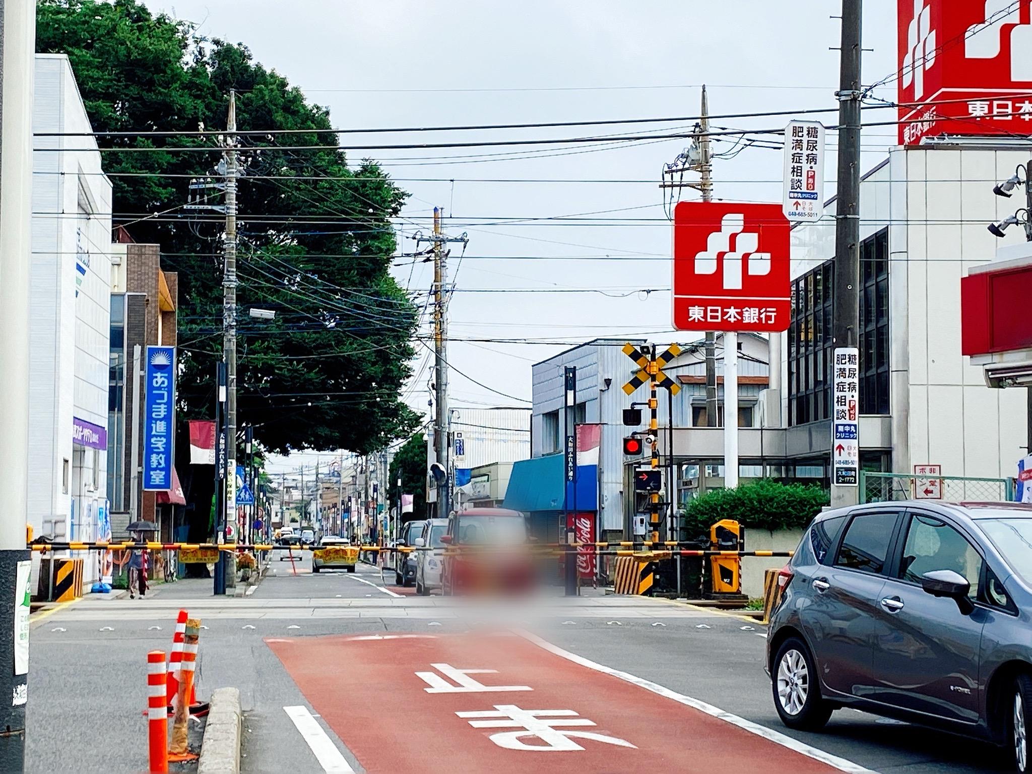 見沼区大和田町 駅周辺