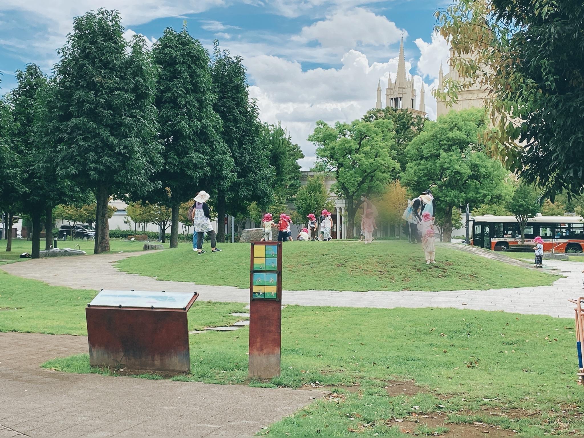北区宮原町 ステラタウン きたまちしましま公園