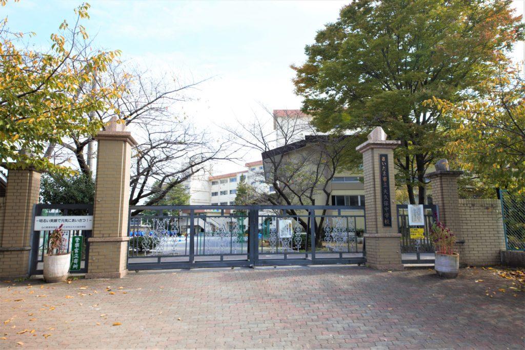さいたま市 大久保中学校