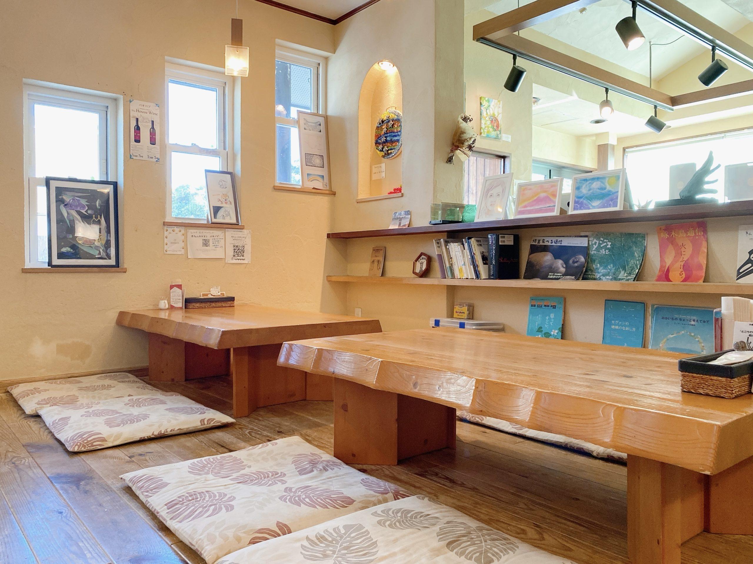 桜区白鍬 カフェレストラン バオバブ スイーツ ランチ