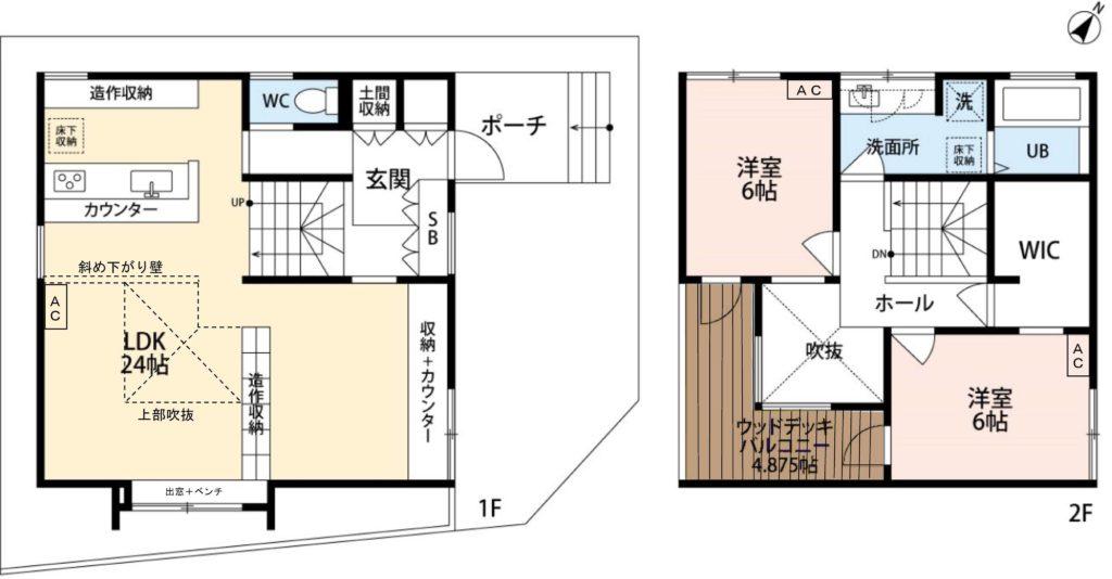 緑区大門戸建の間取り。2LDKのデザイナー住宅
