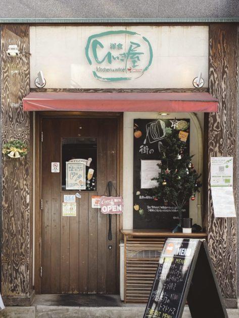 洋食 ひいき屋 大宮駅西口