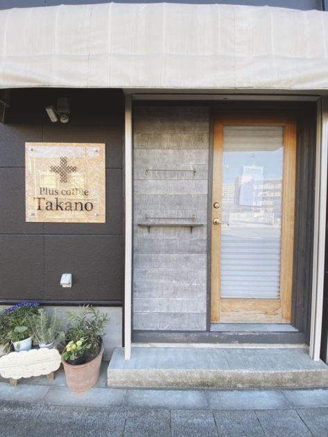 上尾市柏座 プラスコーヒータカノ カフェ ケーキ スイーツ ランチ
