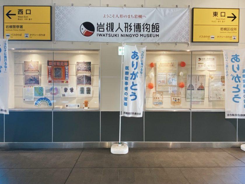 岩槻駅改札