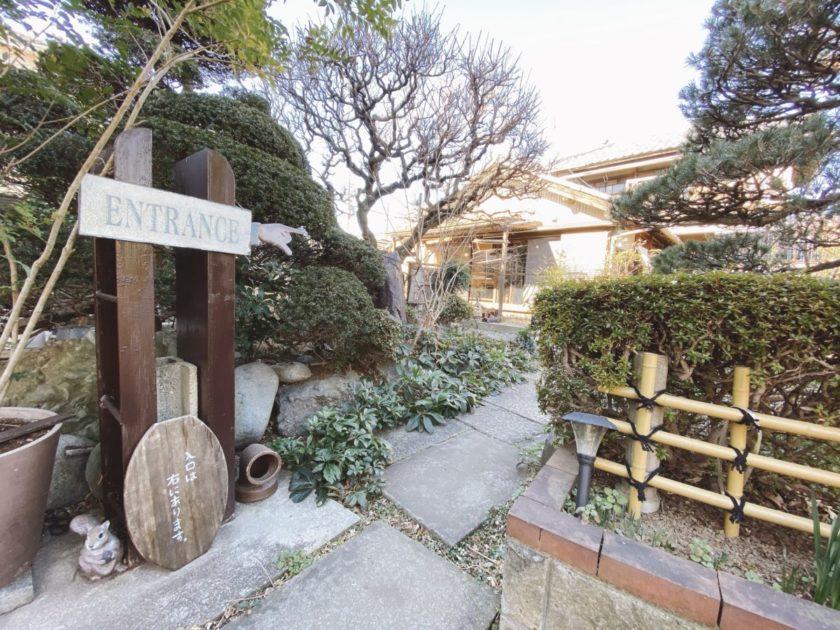 niwasaki cafe(にわさきカフェ) いわさ喜